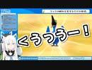 【ポケ剣盾】ウッウが好きすぎる白上フブキの鳴き声ひたすらまとめ