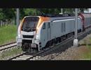 【Transport Fever 2】ニコニコ鉄道矢澤支社 #00 (予告編)