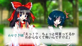 魔法使いの落とし物5【東方日常小劇】