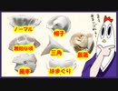 【NWTR料理研究所】札幌大球で餃子+おまけ