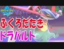 #01 【実況】理系大学生による論理的対戦動画~仲間に攻撃す...