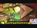 ロジっ子!PS4版ボーダーブレイクその43【リペアポストγ】