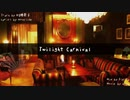 【ニコラップ】Twilight Carnival【Novelize】