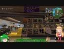 【Minecraft】GregTechやるよ! part11【GregTech5.09.31】