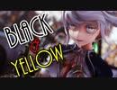 【MMD艦これ】 お宮式雲龍 x ゴリマ式葛城 & 天城 / Black & Yellow