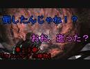 アイザックのわくわく★宇宙船探検 第23話【DeadSpace1実況】