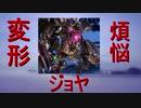 【ゆっくりTRPG】九色のゆっくり銀剣のステラナイツ3 ミスミソウ完結【実卓リプレイ】