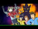 【ギシギシ】「超合体戦士サンゴッドV」歌い終わっ太【歯軋り】 thumbnail