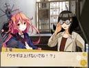 【実卓リプレイ】刀の煌めき 1サイクル目【シノビガミ】