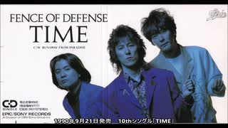 FENCE OF DEFENSE 90年代シングル集
