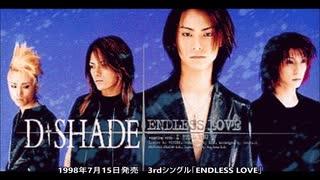 D-SHADE シングル集