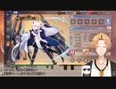【アズールレーン】ホロライブ艦を満喫する神田笑一【にじさんじ】