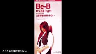 Be-B B面集