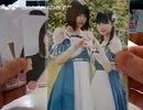 [実況]  AKB48グループの未開封の生写真コレクションを初公開!第2回