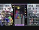 【テトリス99】 vsファイアーエムブレムその4  【CeVIO実況04R】