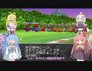 【VOICEROID実況】チョコスタに琴葉姉妹がチャレンジ!の134