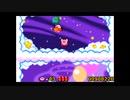 懐ゲー実況シリーズ第16弾「星のカービィ夢の泉デラックス」Part13