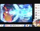 【ポケモン剣盾】ちゅー(鼠)ポケたちとランクバトル【ゆっくり実況】