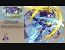 【FEH】ゆっくり神階英雄の軌跡116【オルティナInf】