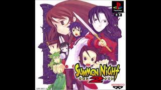 2001年08月02日 ゲーム サモンナイト2 エンディング 「ぼくらはうまれた~Find A Way~」(加藤いづみ)