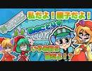 5秒に命を賭けろ!NitorInc.: Touhou Microgames! DEMO+