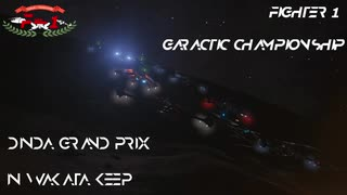 【Elite:Dangerous】Fighter-1 第1戦 DindaGP