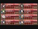 [城プロ:RE]名城番付  東軍上級の段 難 ★5改下 Lv60-64 全蔵