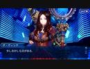 【FGO】Fate/Grand Orderを気ままに遊ぶよ。クリスマス2019編Part01