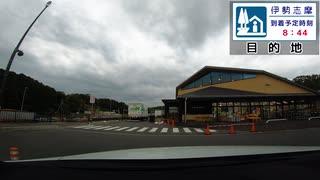 【スタンプ】三重県の道の駅のまわり方1 津かわげ~飯高駅【記念切符】