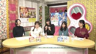 THE IDOLM@STER CINDERELLA GIRLS 発売記念ニコ生 もっと!デレステ☆NIGHT 19.11.27