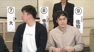 「滑狼」〜ニコニコゲート〜#8全編