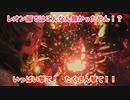 【実況】バイオハザードRE:2 #33 〜クレア編最終回! レオンと合流後も続く子守りハザード〜