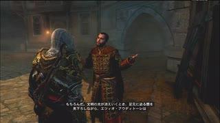 #8-10 再生数25(ry【アサシンクリードリベレーション】