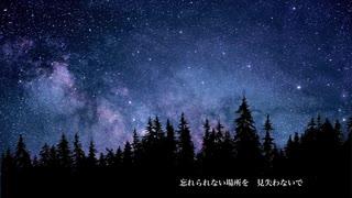 【NNIオリジナル曲】宵部憂 - 真宵の月
