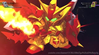 【Gジェネクロスレイズ】騎士スペリオルドラゴン 全武装集 【ラスボス】