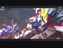 【Gジェネクロスレイズ】 スタービルドストライクガンダム 全武装集 SDガンダムジージェネレーションクロスレイズ