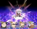 【アルニスタの記憶】ロイヤルガード4人vs被虐の邪聖姫(ver.1.10)