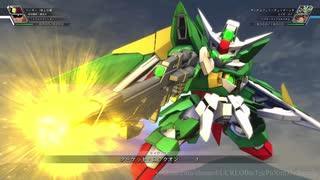 【Gジェネクロスレイズ】 ガンダムフェニーチェリナーシタ 全武装集 SDガンダムジージェネレーションクロスレイズ
