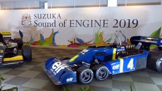 【イベント】2019年 SUZUKA Sound of ENG