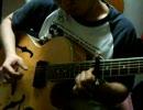 こち亀OP「葛飾ラプソディー」をギターで演奏してみた