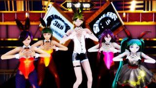 【MMD第三回STONE祭】『学園天国』by STON