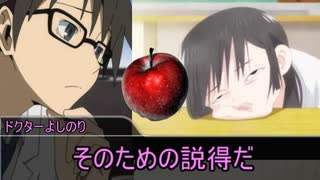【ゆっくりTRPG】 毒入りリンゴ 後編 【クトゥルフ神話TRPG】