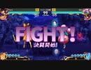 第7回東方憑依華全国大会ウィナーズ決勝 Forti(霊夢) vs EEL(こころ)