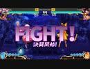 第7回東方憑依華全国大会グランドファイナル EEL(こころ) vs Forti(霊夢)