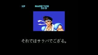 【TAS】ワールドヒーローズ ハンゾウ 【SFC】