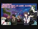 【艦これ】古鷹嫁閣下は2019年秋冬イベントに挑むようです【E-1】