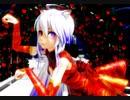Ray MMD 2K【PiNK CAT】Tda式改変 弱音ハク Dress