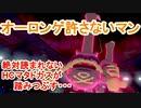 【ポケモン剣盾】ベテラントレーナーとエアプ勢のランクバトル【part6】