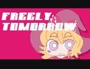 【おっすっげぇ】MGR姉貴『FREELY TOMORROW』