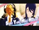 【Fate/MMD】ケテルマルクト・ホーエンハイムで『好き!雪!本気マジック』